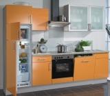 Mobila portocalie este frumoasa si interesanta insa daca o doriti pentru locuinta dvs. atunci trebuie sa tineti cont de cateva reguli de design interior. Doar asa veti putea obtine rezultate optime.